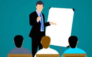 デジタルマーケティング業界イベント一覧-未経験からWEB広告業界を目指す転職・新卒向けの勉強に最適-