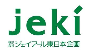 JR東日本企画への転職者向け!概要や特徴を徹底解説