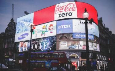 日本の広告費2019の発表。転職希望者必見の成長分野を解説!