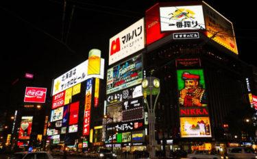 北海道・札幌のWEB広告業界企業ランキング/Uターン・Iターン転職で地方で働くってどう?