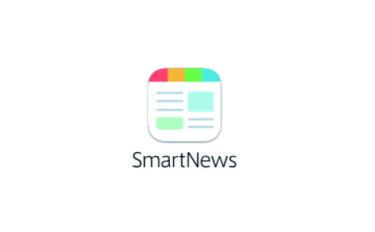 SmartNewsが急成長中の広告媒体として注目される理由