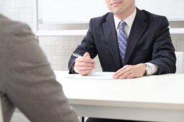 転職回数が多い人の面接での自己紹介方法をスムーズにする方法