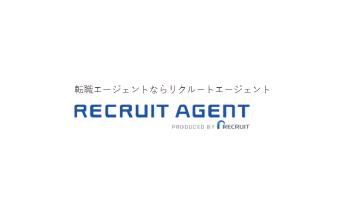 リクルートエージェントは未経験からのWEB広告業界への転職では登録必須