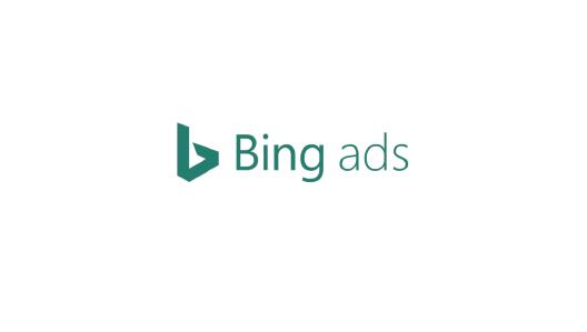 bing広告とは