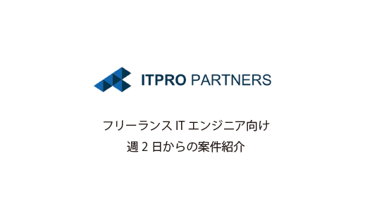 itpropartners