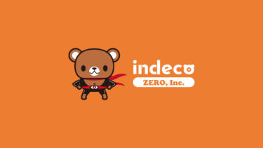 indecoの特徴とは?|フリーランスITエンジニア向け案件紹介サービス